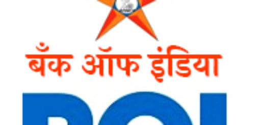 BOI Peon Shipai Bharti 2018 | Bank of India Recruitment 2018 Officer Credit Jobs