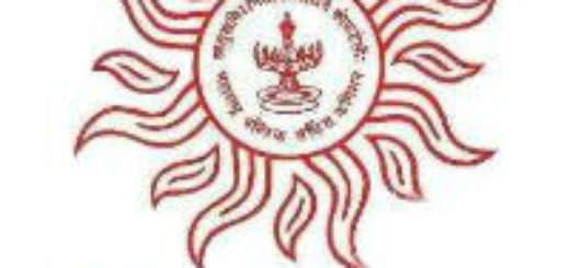 Maha MPSC Bharti Recruitment 2019 | MPSC Maharashtra Abhiyantriki Seva Purv Pariksha 2018