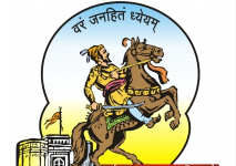 PMC Recruitment 2018 | Pune Mahanagarpalika Bharti pmc.gov.in Interview