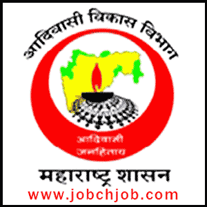 Mahatribal Adiwasi Vikas Vibhag Recruitment 2018 Teacher non Teaching