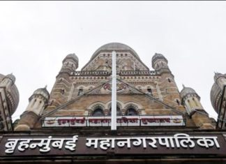 BMC Recruitment Brihanmumbai Mahanagar Palika Bharti 2019 mcgm login