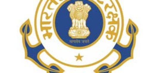 ICG Indian Coast Guard Recruitment 2018 | Indian Coast Guard Bharti 2018 | Join Indian Coast Guard Apply Online Recruitment 2018 | Indian Coast Guard Assistant Commandant Recruitment 2018 | ICG Recruitment Yantrik 01/2019 Batch