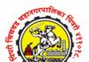 PMCApprentice Recruitment 2018 | PMCRecruitment 2018 Pune Corporation Vacancies [Engineer Interview]