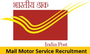 Mail Motor Service Recruitment 2017 wwwjobchjob.com e1582004662186