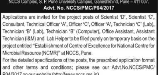 NCCS Pune Recruitment 2017 Scientists Assistants Technicians Officers 2