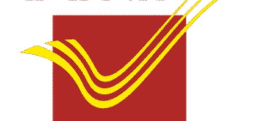 Mail Motor Service Mumbai ITI Recruitment 2018   (Indian Posts) भारतीय डाक विभाग मुंबई भर्ती 2018