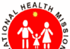 Panvel Mahanagar Palika NUHM Recruitment 2018 | [PMC Direct Interview] | NandedNUHM Kolhapur Mahagarpalika Bharti 2018 Waghala Mahanagarpalika NUHM Recruitment 2018 [nwcmc.gov.in]