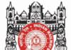 central railway recruitment 2019 | Bhusawal Central Railway Staff Nurse Recruitment 2018