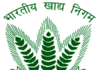 FCI Bharti 2019 Food Corporation of India Bharti