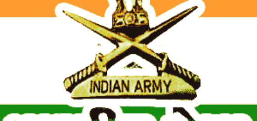 Indian Army Bharti Jalgaon Melava Rally Recruitment 2018 | Mumbai Army Bharti 2018 | Bhartiy Senya dal Bharti 2018 | Indian Army Recruitment 2018 | Join Indian Army Dental Corps Recruitment
