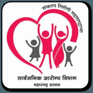 Maharashtra Aorgya Vibhag Bharti 2019 NHM Bharti?