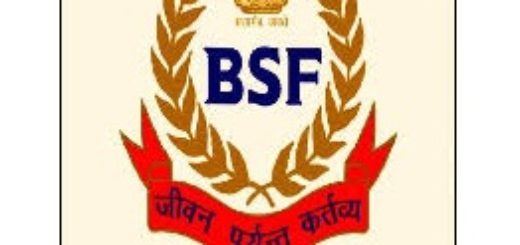 BSF ITI Engineering Diploma Recruitment 2018 204 Posts | BSF Recruitment 2018 Constable Technical | BSFBorder Security Force Bharti Recruitment 2018 | AssistantAircraft Mechanic