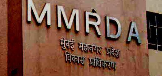 MMDRA MUMBAI METROPOLITAN REGION DEVELOPMENT AUTHORITY Recruitment 2017 1