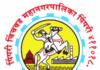PCMC Bharti Pimpri Chinchwad Mahanagar Palika Recruitment