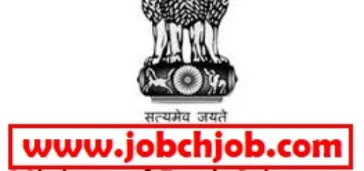 Ministry of Earth Sciences MOES Scientist C Recruitment 2017 13