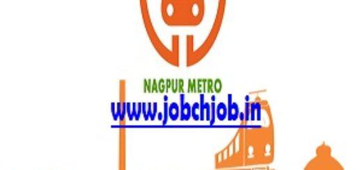 Maharashtra Metro Rail Nagpur Recruitment 2017 NMRCL
