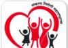 NHM Maharashtra Bharti -Maha NHM Bharti 2019
