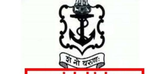 indian navy bharti