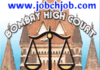 Bombay High Court Driver Recruitment 2018 | Mumbai Uccha Nyayalay Bharti | Bombay High Court Recruitment 2018 Nagpur & Aurangabad Bombay High Court Lipik Bharti 2018 | Mumbai high Court driver Recruitment Bharti 2018 | Uccha Nayalay Driver 05 Post