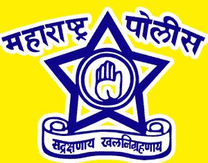 Maharashtra Police Bharti 2018-19