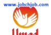 UMED MSRLM Recruitment 2019 Apply Online