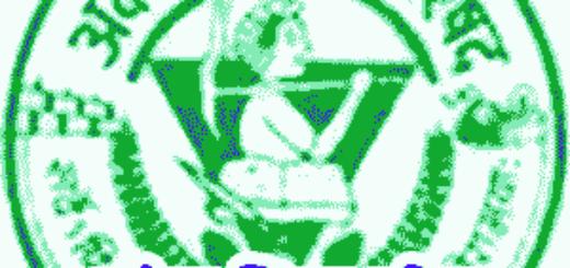 ZP Akola Recruitment 2017 - Zilla Parishad Akola - 14 Vacancies 1
