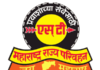 MSRTC Non Technical Recruitment 2018-19 | ST Mahamandal Bharti 2018 Driver Conductor RecruitmentST Mahamandal Bharti 2018 Driver Conductor Recruitment