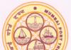 Mumbai Port Trust Bharti 2019|Mumbai Port Trust Apprentice Bharti 2019[mumbaiport.gov.in]