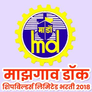 Mazagon Dock Limited Bharti 2019   MDL Clerk Peon Shipai Bharti 2019 ऑनलाइन अर्ज[mazagondock.in]