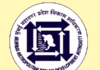 MMRDA Recruitment 2018 | (MMRDA) MMRDA Mumbai Recruitment 2018 Apply Online [mrda.maharashtra.gov.in]