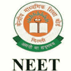 NEET 2020 Form NTA Registration Link🔹👉 ntaneet.nic.in 👈