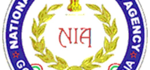 National Investigation Agency Recruitment 2018 Stenographer 07 Posts