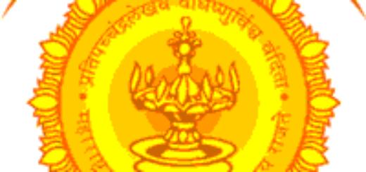 Wareri Grampanchyat Bharti 2018-2019