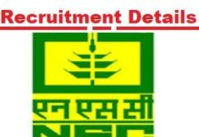 NSCL National Seeds Corporation Recruitment 2018 Hallticket Download