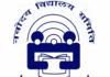 Navodaya Vidyalaya Samiti Teacher Bharti 2019 NVS Teacher Recruitment