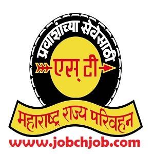 MSRTC Bharti 2019   ST Mahamandal Driver Conductor Bharti 2019