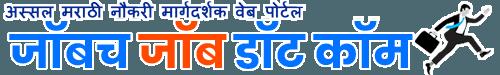 ZP Bharti 2019 NMK majhinaukri Govnokri ZP Police ST Mahamandal