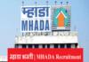 MHADA Recruitment MHADA Bharti 2019