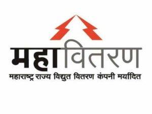 MAHADISCOM Recruitment-Mahavitaran Bharti 2019