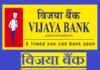 Vijaya Bank Bharti 2019 Apply Online Form