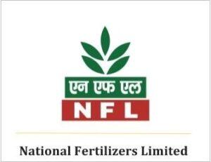 National Fertilizers Limited Bharti 2020