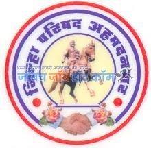 Ahemdnagar Zilla parishad bharti ZP