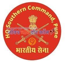 AOC Army Ordnance Corps Bharti 2020