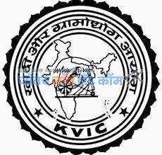 KVIC Bharti
