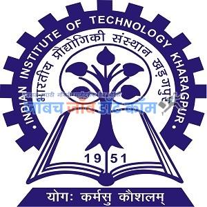 IIT Kharagpur Bharti 2020