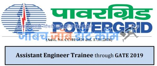 POWERGRID Bharti 2020 For Assistant Engineer Trainee Online Form Download