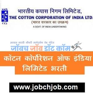 Cotton Corporation of India Bharti