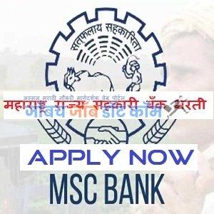 MSC Bank Bharti 2020 Online Apply Maharashtra State Co-operative Bank Bharti
