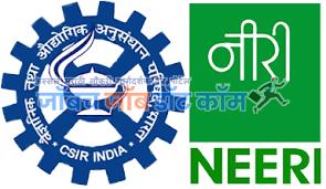 NEERI Nagpur Bharti 2020 | NEERI Nagpur Recruitment Project Assistant