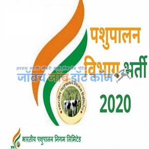 BPNL Bharti